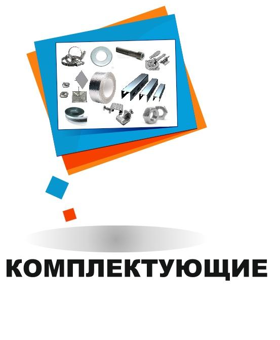 КОМПР